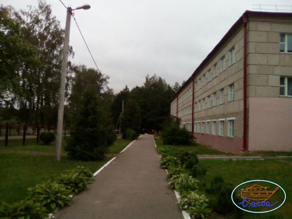 Istituto di Andreevhina 2016