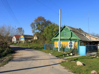 Ingresso in un villaggio