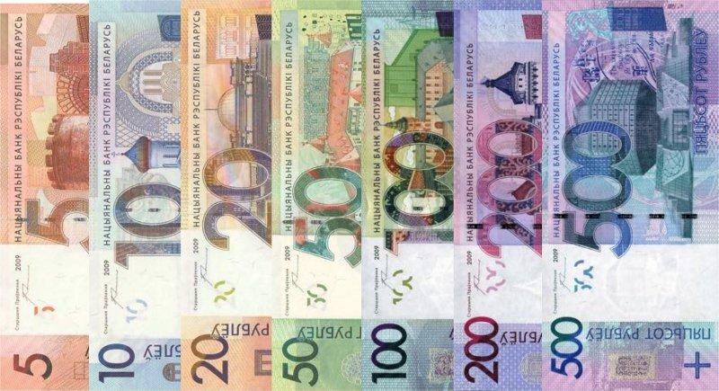 Testata nuovi rubli