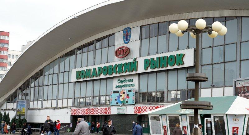 Komarovska